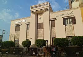 مئات الوظائف الخالية في بنك مصر