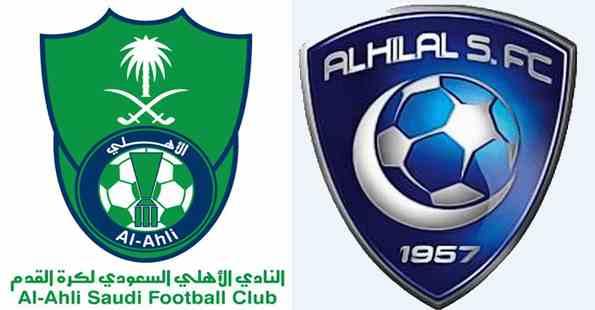 مباراة الهلال والأهلي في نهائي كأس ولي العهد السعودي