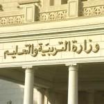 وزارة التعليم تعلن عن مصروفات المدارس الخاصة بـ9 محافظات