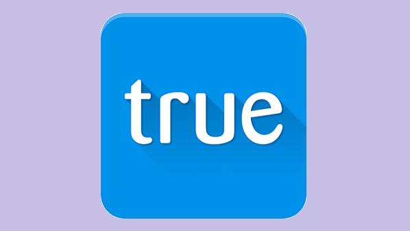 تحديث جديد لتطبيق تروكولر Truecaller بخصائص اكثر
