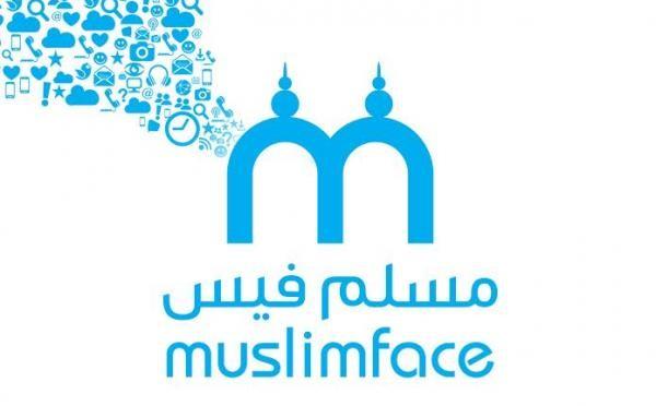 مسلم فيس موقع جديد للتواصل الاجتماعي