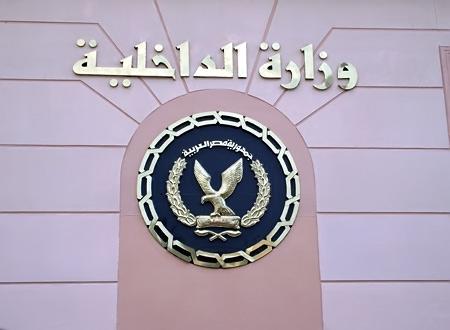 وزارة الداخلية تستمر في تطبيق العدالة الإنسانية وتمنح السجناء يوم استثنائي للزيارات