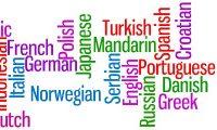 تطبيق جديد لمستخدمي أندرويد يساعدك لتعلم كل لغات العالم.