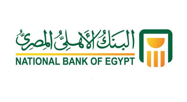 أسعار الفائدة على الودائع بالجنية فى البنك الأهلى المصرى