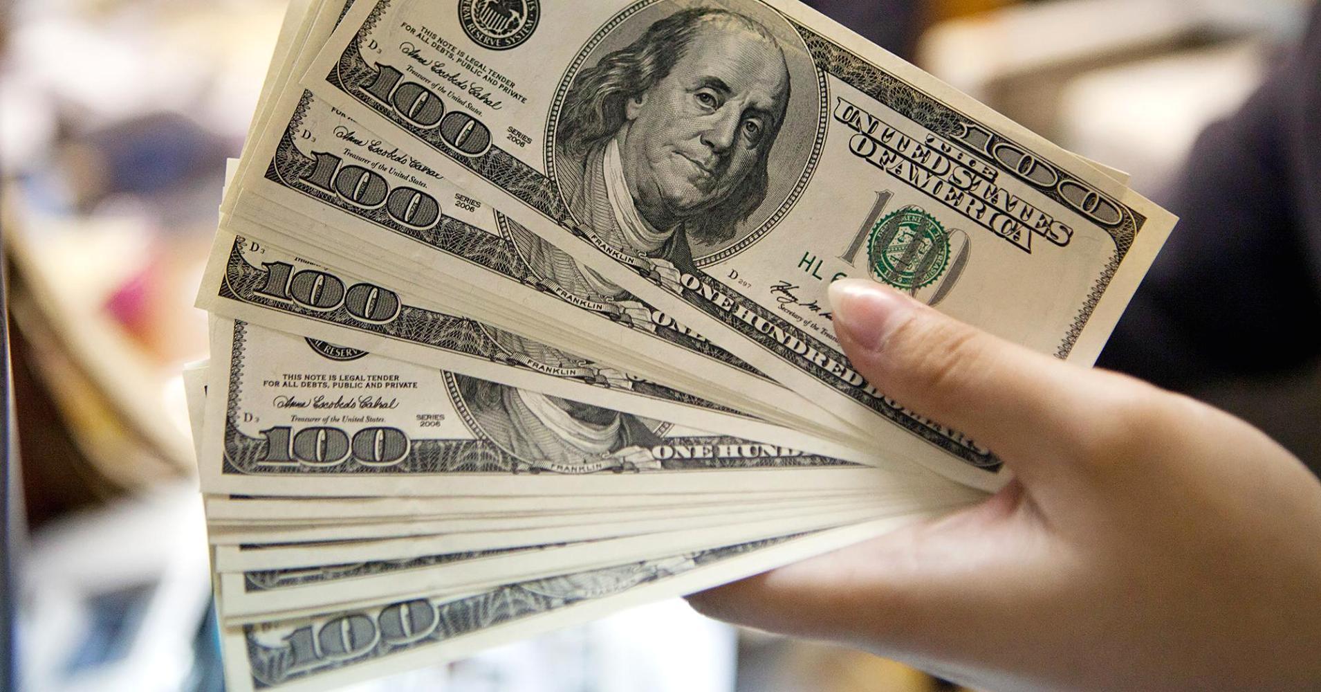 أسعار الدولار اليوم.. سعر الدولار اليوم الأربعاء في البنوك المصرية