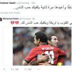 محمد صلاح يوجه رسالة لأبو تريكة عقب إدراج إسمه في قوائم الإرهاب