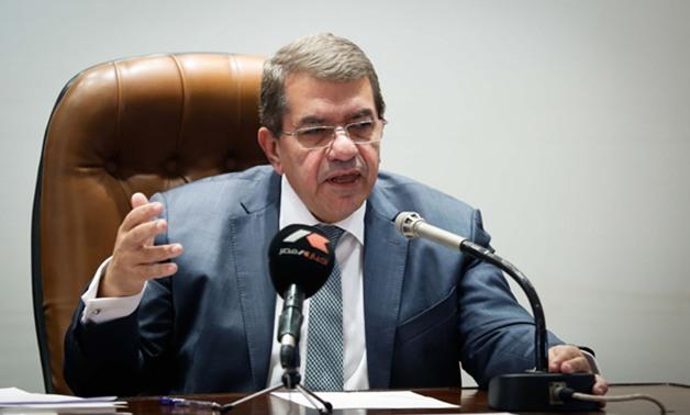 تقليص دعم المحروقات والكهرباء لمواجهة الزيادة في قيمة الدعم بالجنيه المصري